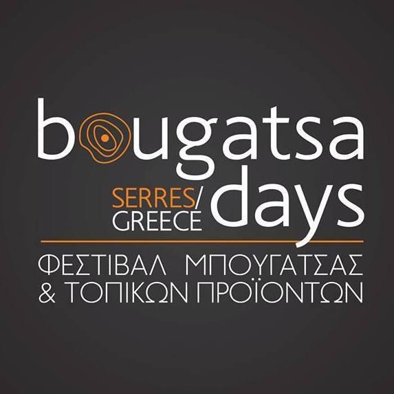 bougatsa_days